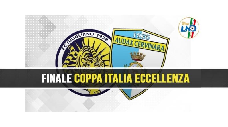 Giugliano Coppa Italia